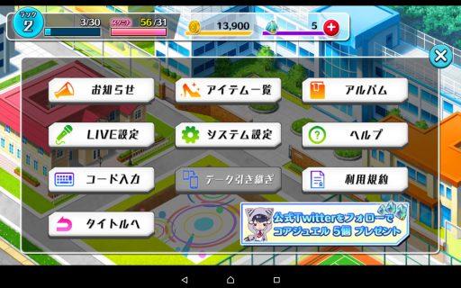 Screenshot_2016-06-11-19-53-37