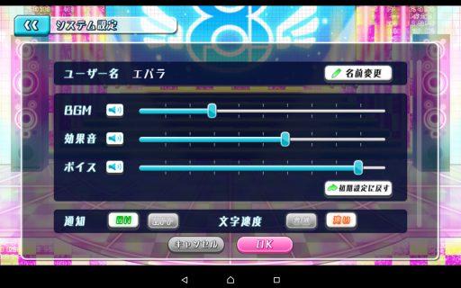 Screenshot_2016-06-11-19-53-54