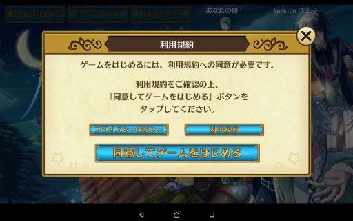 Screenshot_2016-06-11-20-26-09