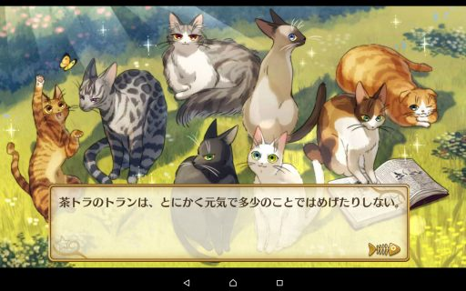 Screenshot_2016-06-11-20-26-28