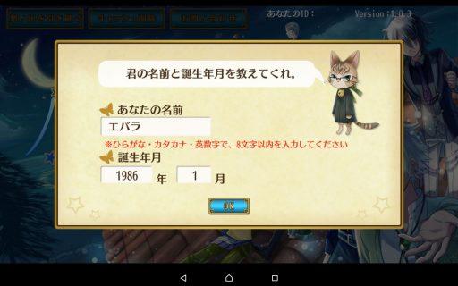 Screenshot_2016-06-11-20-26-46