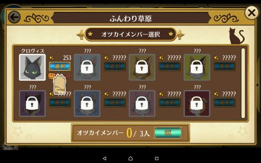 Screenshot_2016-06-11-20-30-58
