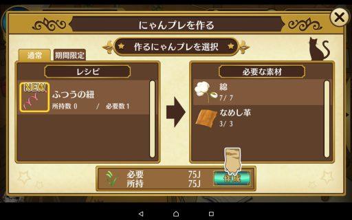 Screenshot_2016-06-11-20-33-12