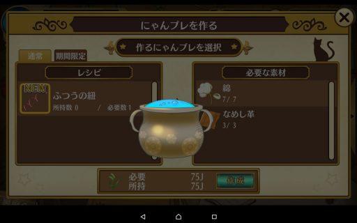 Screenshot_2016-06-11-20-33-16