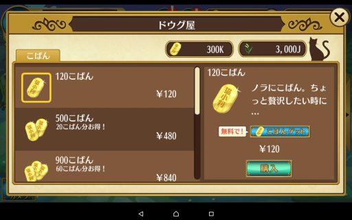 Screenshot_2016-06-11-20-39-35