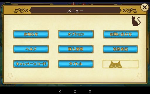 Screenshot_2016-06-11-20-39-45