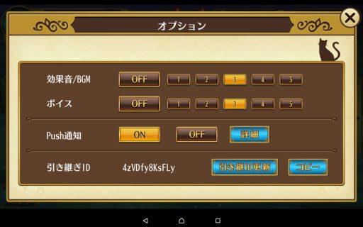 Screenshot_2016-06-11-20-40-55