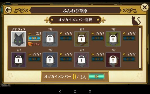 Screenshot_2016-06-11-20-41-24
