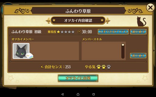 Screenshot_2016-06-11-20-41-35
