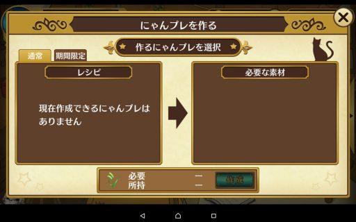 Screenshot_2016-06-11-20-42-27