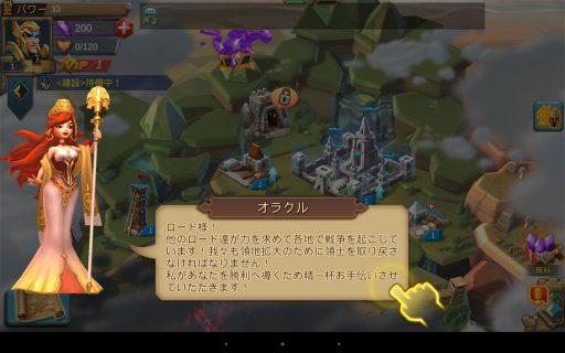 Screenshot_2016-06-11-21-08-11