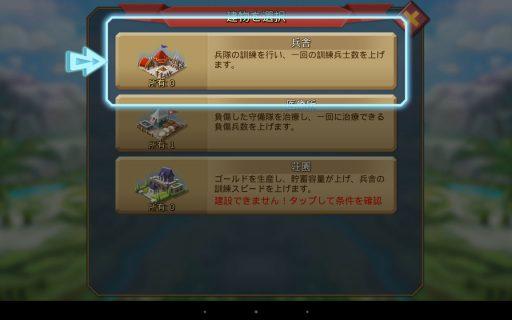 Screenshot_2016-06-11-21-08-50