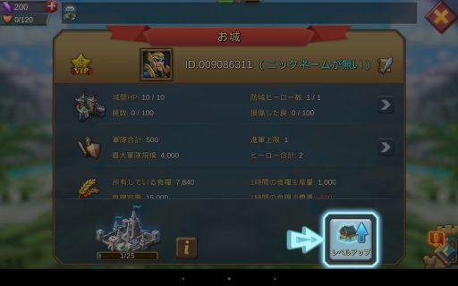 Screenshot_2016-06-11-21-10-21