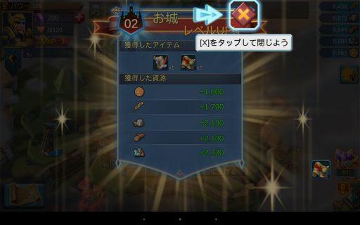 Screenshot_2016-06-11-21-10-48
