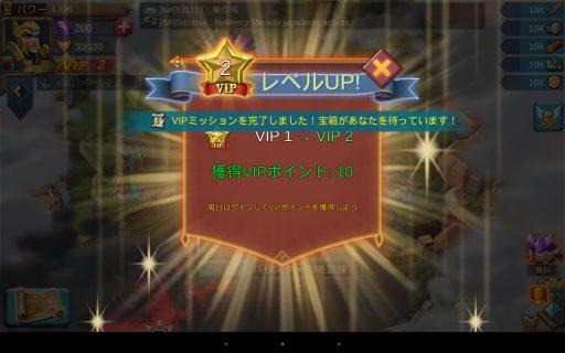 Screenshot_2016-06-11-21-11-21