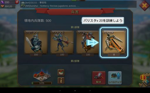 Screenshot_2016-06-11-21-12-29