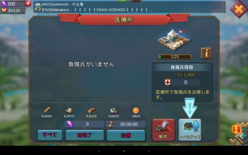 Screenshot_2016-06-11-21-13-54