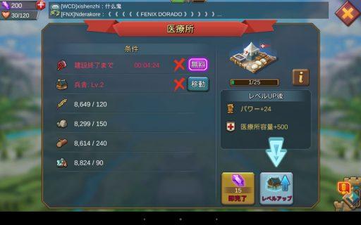 Screenshot_2016-06-11-21-13-58