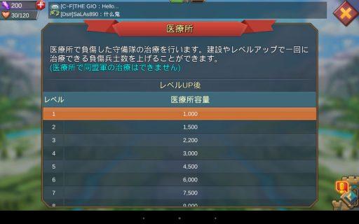 Screenshot_2016-06-11-21-14-12