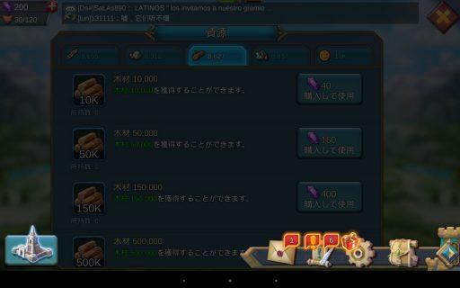 Screenshot_2016-06-11-21-14-46