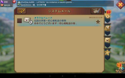 Screenshot_2016-06-11-21-14-49