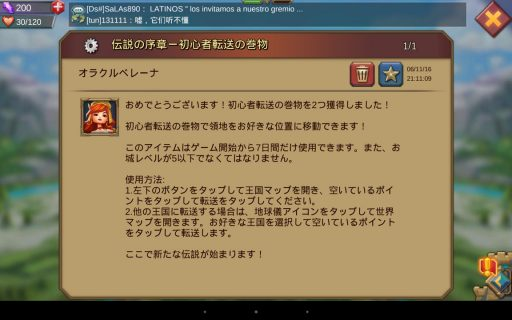 Screenshot_2016-06-11-21-14-55
