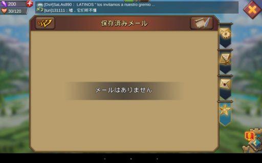 Screenshot_2016-06-11-21-15-03