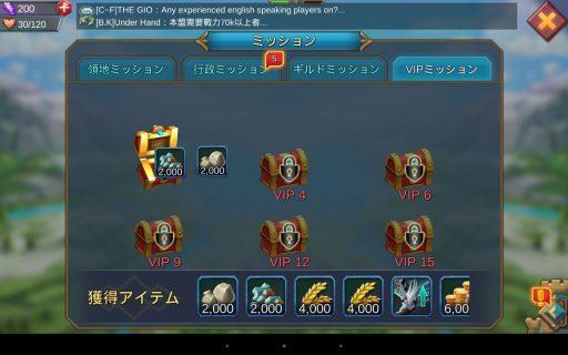 Screenshot_2016-06-11-21-15-36