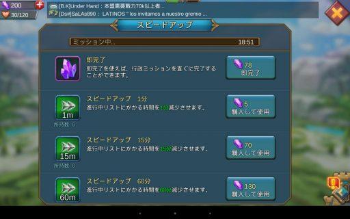 Screenshot_2016-06-11-21-15-50