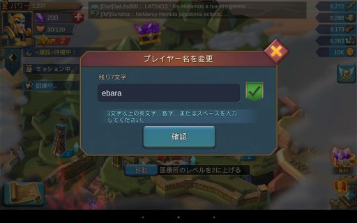 Screenshot_2016-06-11-21-16-57