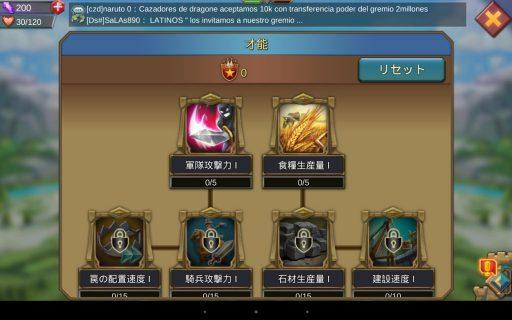 Screenshot_2016-06-11-21-18-02