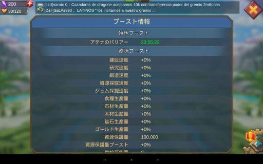 Screenshot_2016-06-11-21-18-14