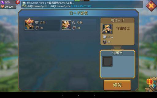 Screenshot_2016-06-11-21-19-12
