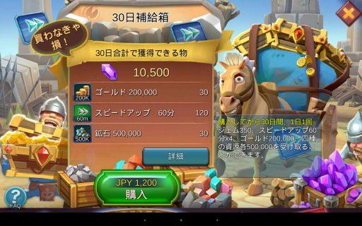 Screenshot_2016-06-11-21-21-35