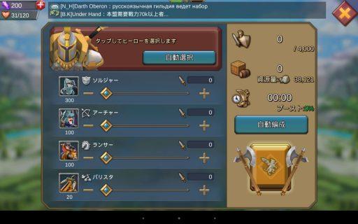 Screenshot_2016-06-11-21-24-23