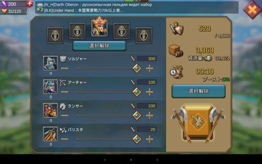 Screenshot_2016-06-11-21-24-28
