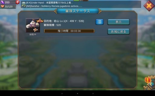 Screenshot_2016-06-11-21-25-02