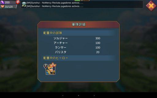 Screenshot_2016-06-11-21-25-20