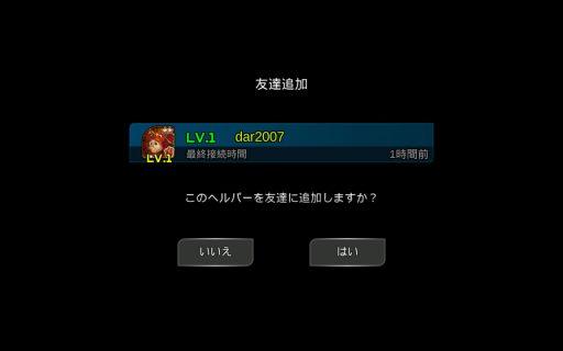 Screenshot_2016-06-11-21-47-03