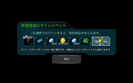 Screenshot_2016-06-11-21-49-17