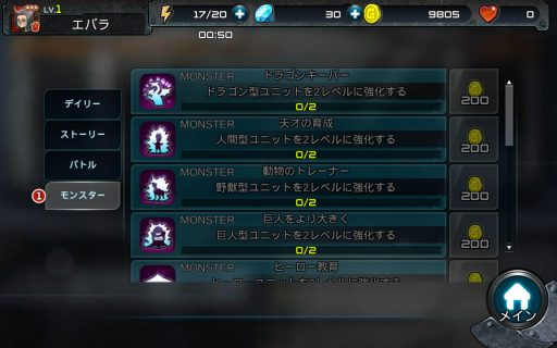 Screenshot_2016-06-11-21-49-27