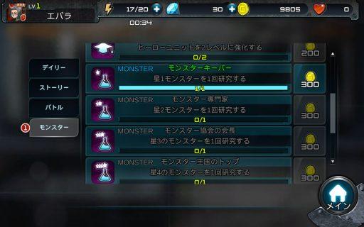 Screenshot_2016-06-11-21-49-43