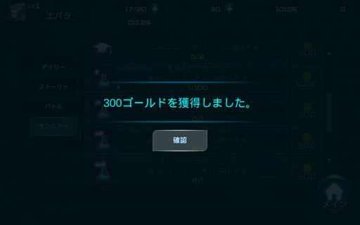 Screenshot_2016-06-11-21-49-48