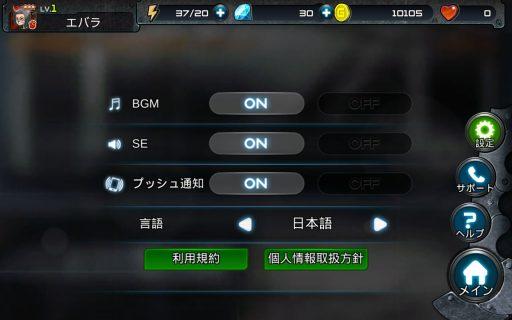 Screenshot_2016-06-11-21-50-10