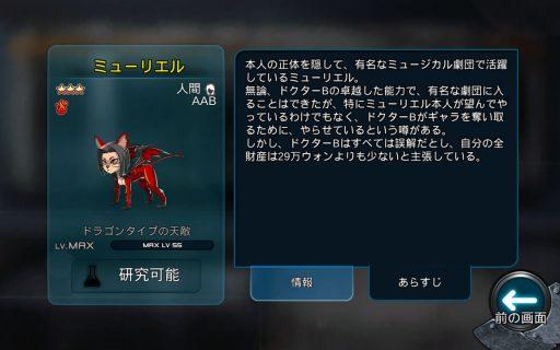 Screenshot_2016-06-11-21-50-33
