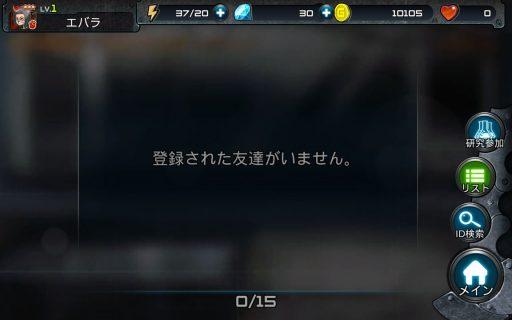 Screenshot_2016-06-11-21-50-46