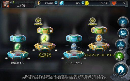 Screenshot_2016-06-11-21-50-52