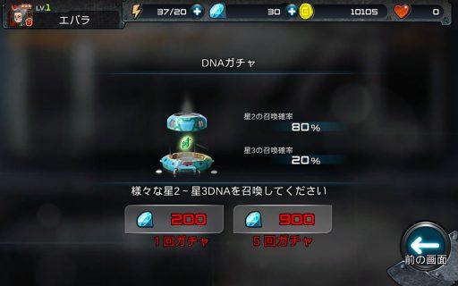 Screenshot_2016-06-11-21-51-03