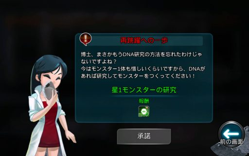 Screenshot_2016-06-11-21-51-37