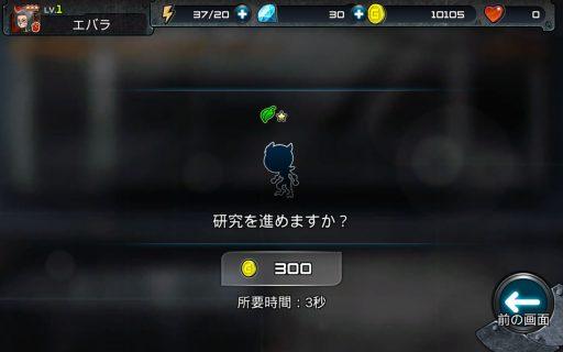 Screenshot_2016-06-11-21-52-04